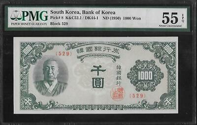 South Korea P-8 1000 Won 1950 PMG 55 EPQ
