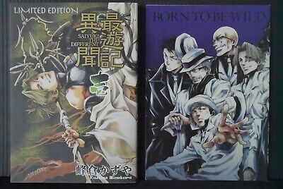 JAPAN Kazuya Minekura manga: Saiyuki Ibun (The Different) vol.1 Limited Edition