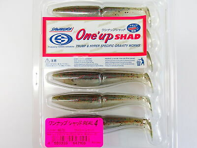 """SAWAMURA - One' up SHAD REAL 4"""" #070 WEENIEE SHAD New Package!!"""
