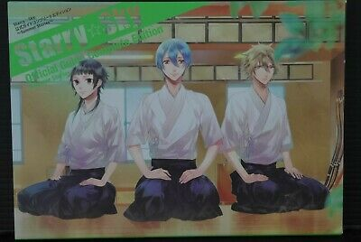 JAPAN Starry Sky Official Guide Complete edition Autumn Stories Honeybee Kazuaki