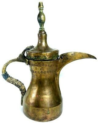 Rare SIGNED Old Antique Islamic Coffee Pot Dallah Brass Vintage Arabic Bedouin