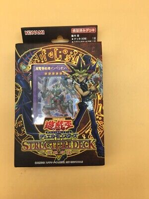 Yu-Gi-Oh! Duel Monsters Structure Deck Muto Yogi Japanese Version New !