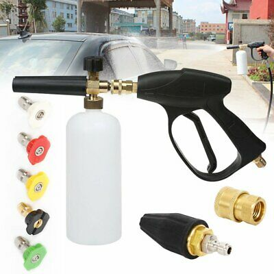 M22 High Pressure Foam Washer Gun Car Wash Lance Cannon Spray Jet Bottle Quickly