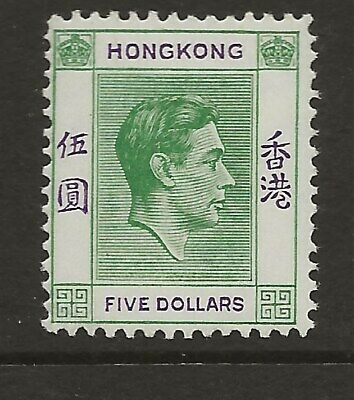 Hong Kong  Sg 160  1946 Gv  $5 Green & Violet   Very Fine Lightly Mounted Mint
