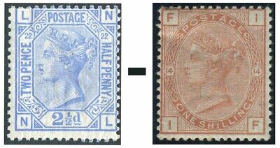 1880-1883 Surface Printed Sg 157-Sg 163 Average Used Condition Single Stamps
