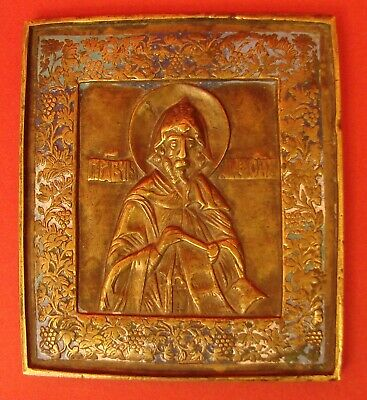 ORIGINAL Antique Russian Orthodox Bronze Icon SAINT NIFONT of Novgorod 4 Enamels