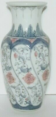 Vintage ANTIQUE Chinese Blue and White w/pink Floral Vase made in China