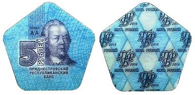 ✔ Album for coins of Transnistria composite plastic signs of zodiak 2014 rubles