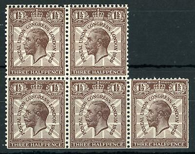 GB 1929 PUC 11/2d Brown Part Booklet Pane with Upright Watermark MNH