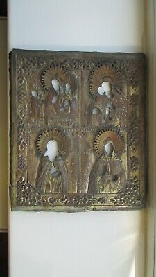 Icona Russa,Antique Russian Orthodox icon riza from 19c.