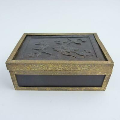Rare Antique Chinese Carved Cherry Amber Box With Engraved Gilt Bronze Frame