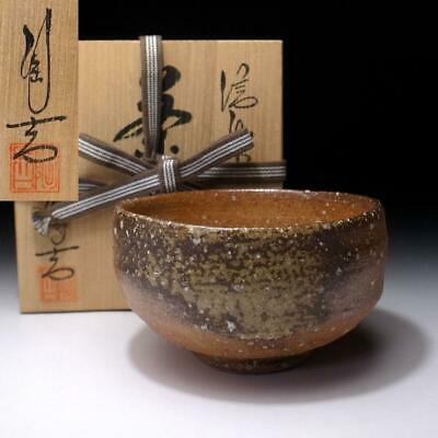 OO7: Vintage Japanese Pottery Tea Bowl, Shigaraki Ware with Signed wooden box