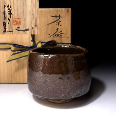 JP19 Vintage Japanese Pottery Tea bowl, Seto ware with Signed wooden box, Brown