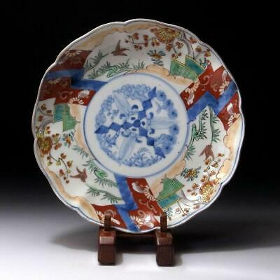 FN12: Antique Japanese Hand-painted Old Imari Plate, Dia. 8.7 inches, 19C