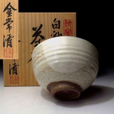 SR5: Vintage Japanese Pottery Tea bowl, Seto ware with Signed wooden box, White