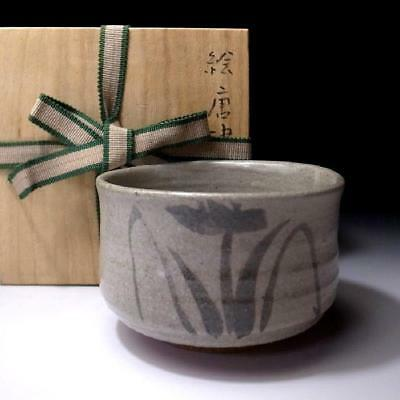 LPO5: Vintage Japanese Pottery Tea Bowl, Karatsu Ware with wooden box