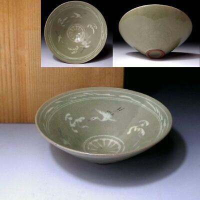 NN16: Vintage Japanese Celadon Tea Bowl, Kyo ware with Wooden storage box