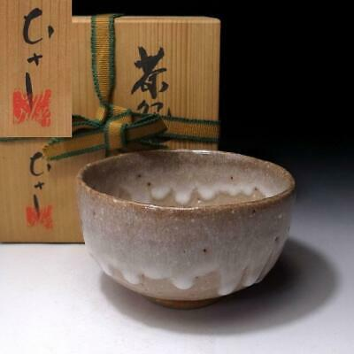 SB6: Vintage Japanese Pottery Tea bowl, Seto ware with Signed wooden box