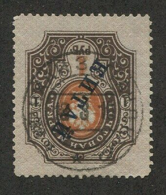 W170 -  RUSSIA Offices in CHINA, 1 Ruble used stamp, SHANGHAI Bullseye cancel