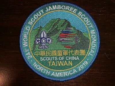 2019 24th World Scout Jamboree Taiwan Contingent Patch, Blue Border