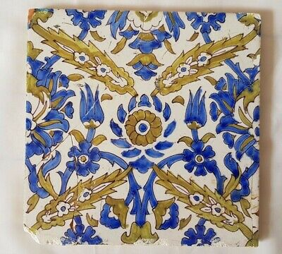 Stunning Period Elsley Persian Design Hand Painted 6 Inch Tile Morris Interest