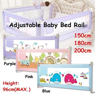 1.5-2m Baby Guard Bed Rail Toddler Safety 12 Gear Adjustable Kids Infant Bed