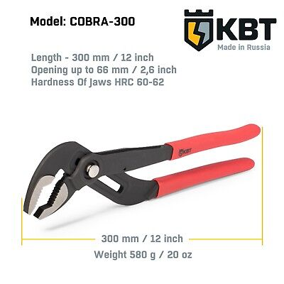 "Adjustable Water Pump Pliers Pipe Wrench Cobra 12"". KBT Russia."