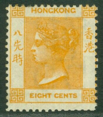SG 11b Hong Kong 1863. 8c bright orange. Lightly mounted mint CAT £475