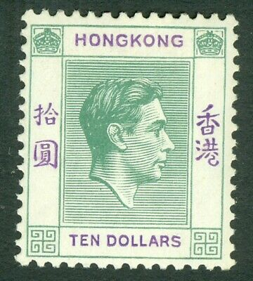 SG 161 Hong Kong 1938-52. $10 green & violet. A pristine lightly mounted mint...