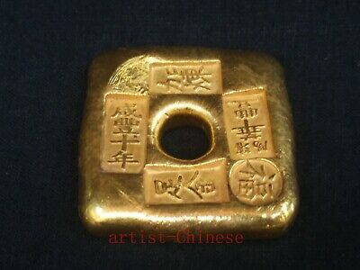 Collectable art Chinese Old Brass Ingot Not Gold Carved Xianfeng 10 Year