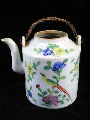 Ancienne Theiere Porcelaine Emaille Asiatique Chine Chinese Famille Rose Tea Pot