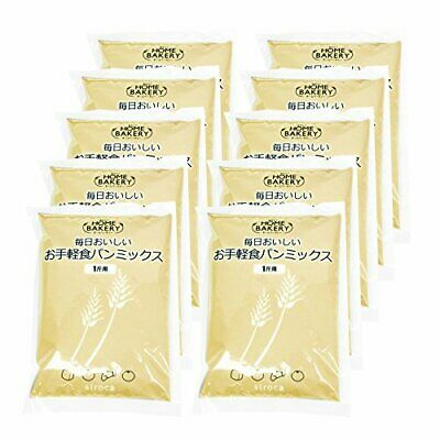 siroca Nippon Flour Mills every day delicious bread mix handy mea 9... fromJAPAN