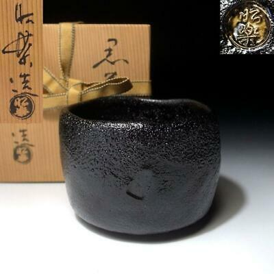 OR14 Japanese Tea Bowl, Raku Ware by 1st Class Potter, Shoraku Sasaki, KURO RAKU