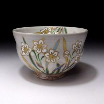 BR1: Vintage Japanese Hand-painted Pottery Tea Bowl, Kyo Ware, Flower