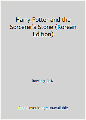 Harry Potter and the Sorcerer's Stone (Korean Edition) by Rowling, J. K.