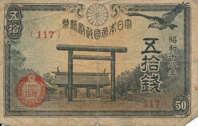 Currency Japan WWII 1942 Imperial Sen 50 Note P-59 Shinto Shrine Circulated Poor