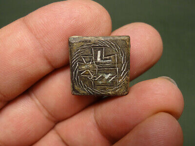 Byzantine Bronze Weight With Engraved Cross & 2 Letters 400-600 Ad.
