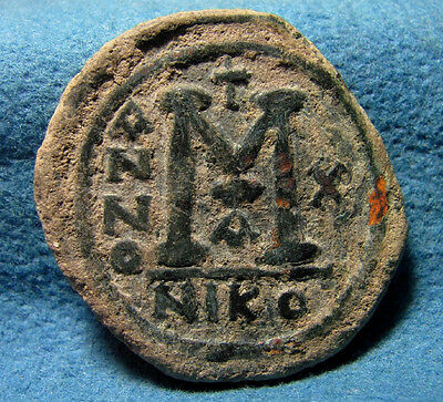 Justin II, with Sophia. 565-578. Æ Follis Nicomedia mint, 1st officina. 574/5AD.