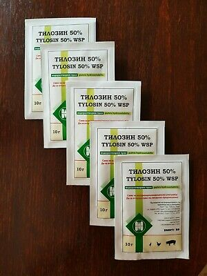 50g TYLAN Tylosin Broad-acting treatment 4 chickens turkeys pigs 2 day delivery
