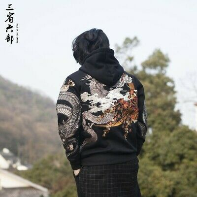 Chinese Fashion Mens Hooded Embroidery Dragon Japanese Hoodies Tops Pullover New