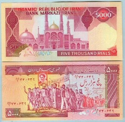 Middle East 1983 5000 Rials P139a B/note scarce High value UNC - #BN585 NTO26 08