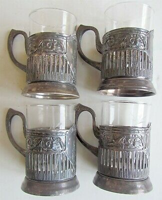 SET OF 4 RUSSIAN VINTAGE SILVERPLATED TEA GLASS HOLDERS w/MOSCOW'S KREMLIN TOWER
