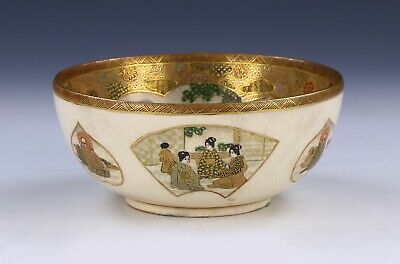 A Japanese Gilt Glazed Satsuma Bowl