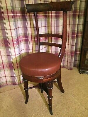 Rare Antique Victorian Mahogany Rise and Fall Piano / Music Seat / Chair / Stool