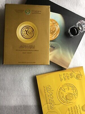 Abu Dubai Police Book GOLDEN JUBILEE COMMEMORATIVE PACK 2007 Coin And Books