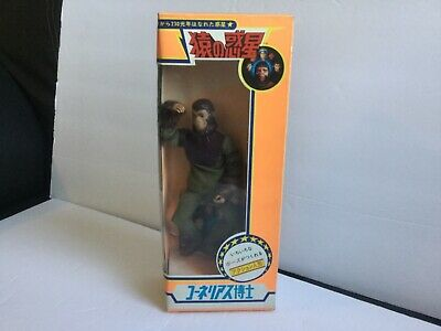 Mego Planet Of The Apes Japan Bullmark Cornelius Rare High Grade 100% Original