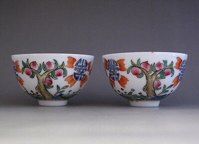 Pair of Beautiful Chinese Famille Rose Porcelain Teacups cups with peach bat