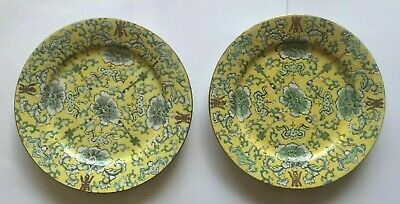 Antique pair of plates chinese porcelain yellow glazed signed