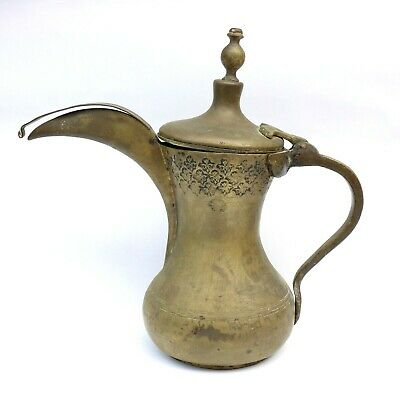 Antique Islamic Arabic Dallah Big Brass Coffee Pot Middle Eastern Rare seal