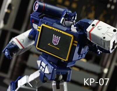 KFC - KP-07 Posable Hands for MP-13 Soundwave Masterpiece 3rd party